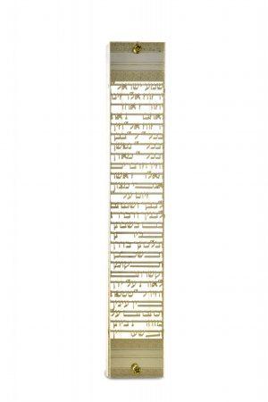 Shema Yisrael prayer