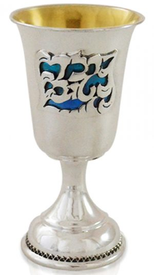 sterling silver Kiddush cup young boy