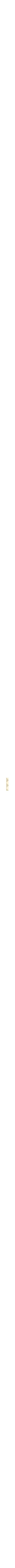 origami inspired mezuzah