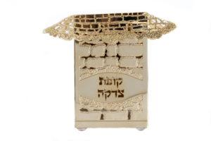 traditional Judaica piece