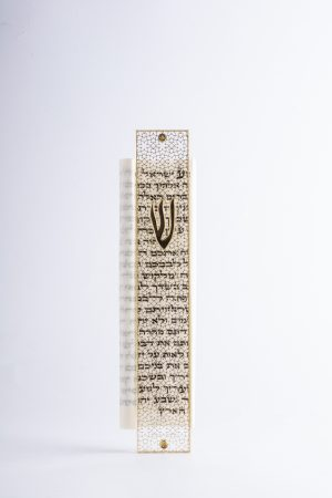 kosher mehadrin Mezuzah scroll