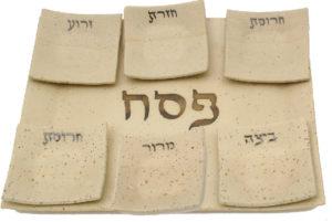 Stunning sand-tone Passover Plate