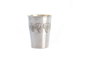 Classic Antique style sterling silver kiddush cup
