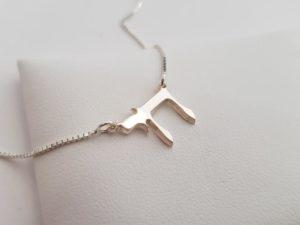 Chai Pendant silver