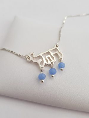 Personalize name nacklace 925 Sterling Silver,