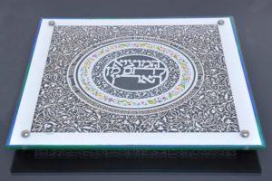 Paper Cut Challah Board