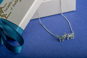 name necklaces hebrew