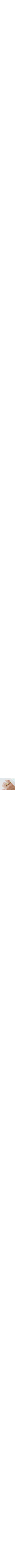 14k Yellow Gold Shema Israel Diamond Ring