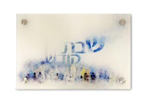 Kotel Blue Glass Challah board