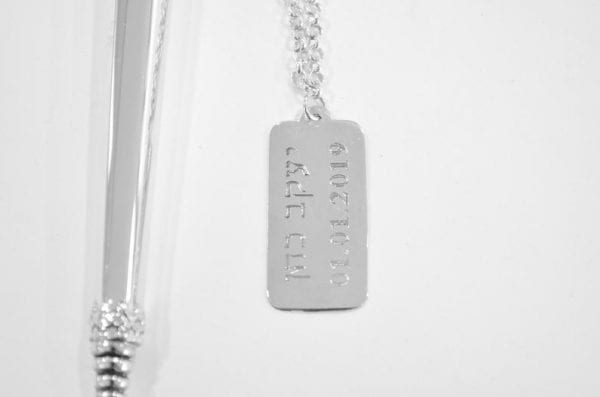 Sterling silver Personalize for Torah pointer