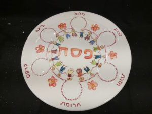 Designed in children's handmade painting, a children's gift for Passover