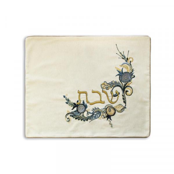 designed challah cover for Shabbat