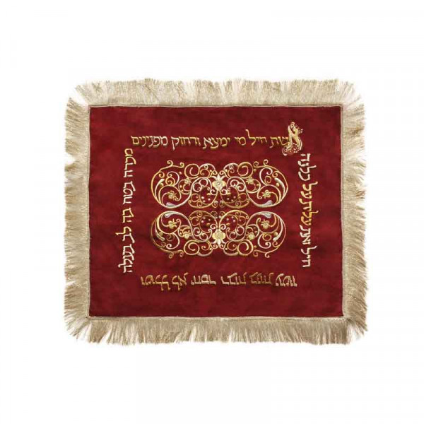challah cover for Shabbat High-quality Gold embroidery